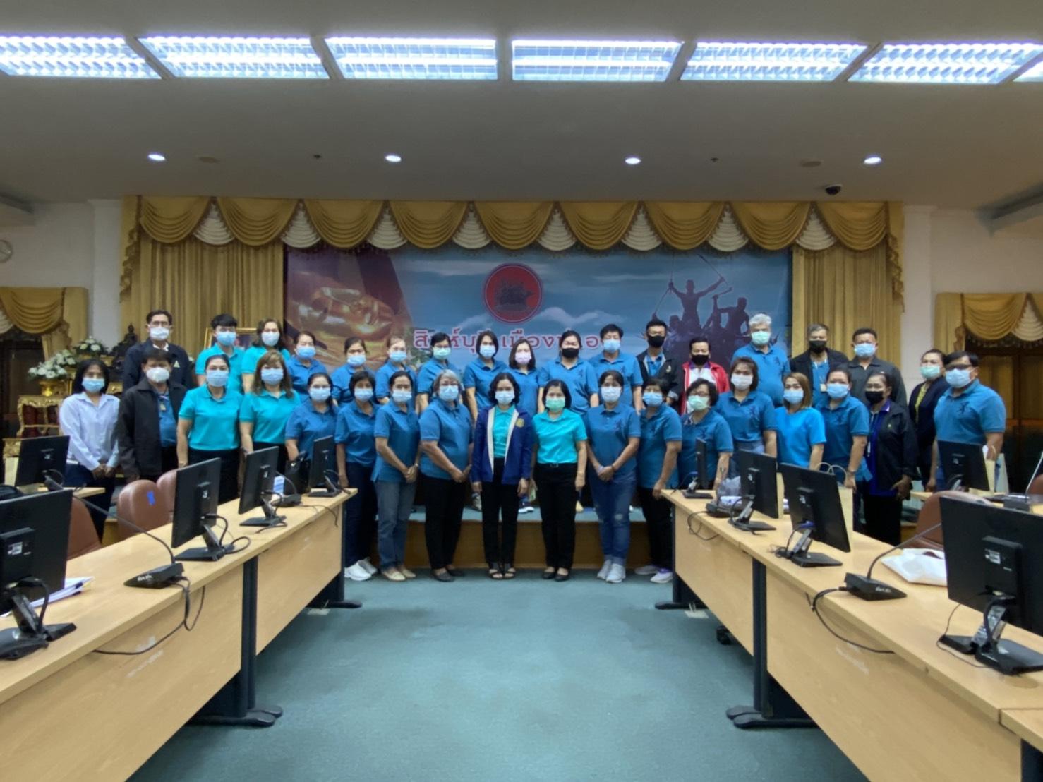 สำนักงานแรงงานจังหวัดสิงห์บุรี ประชุมแกนนำอาสาสมัครแรงงานจังหวัดสิงห์บุรี ครั้งที่ 2/2564
